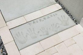 注文住宅山崎の家_004